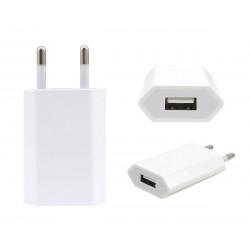 Блок для быстрой зарядки iPhone USB